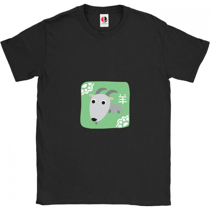 Kid's Black T-Shirt (7-8 Years Old)