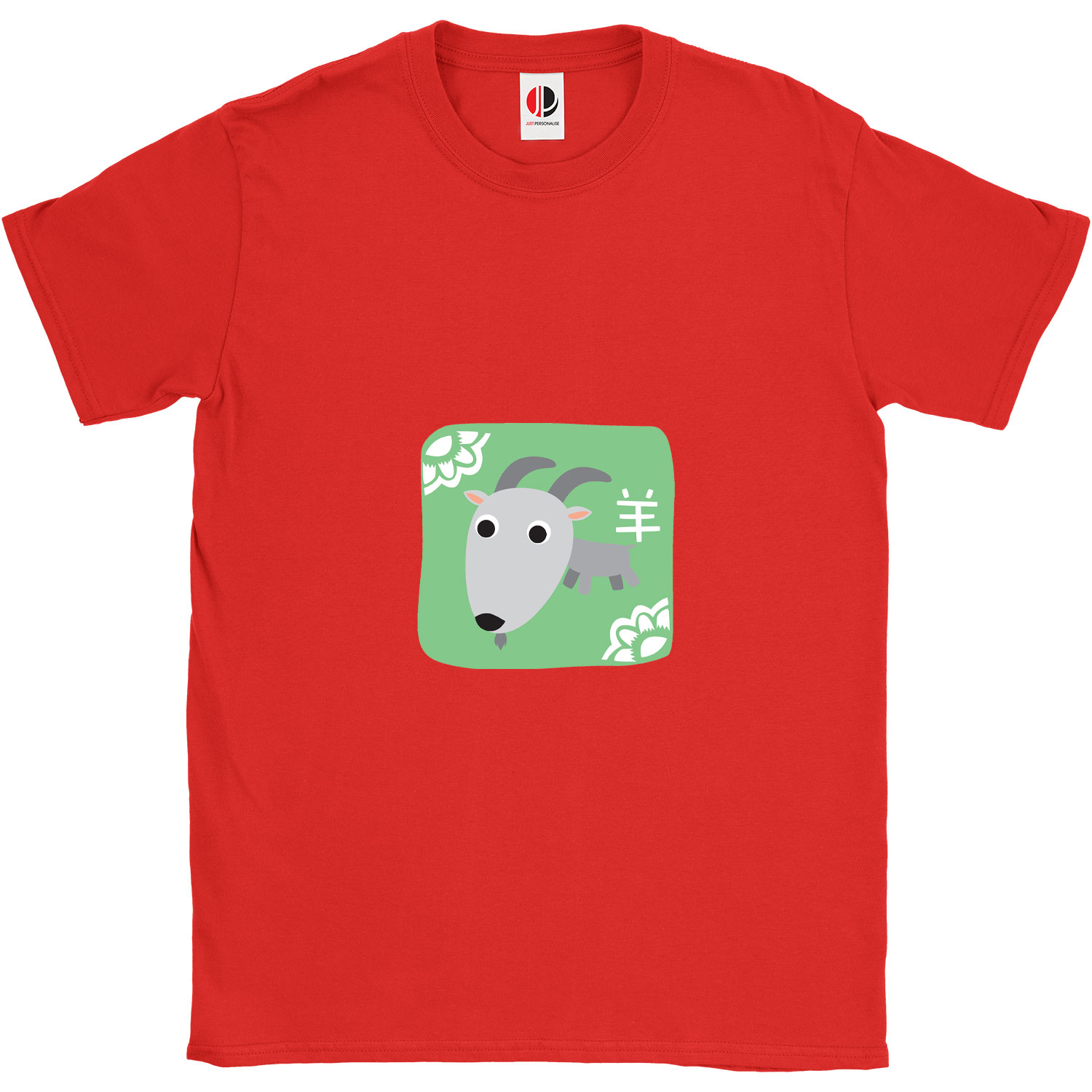 Kid's Red T-Shirt (9-11 Years Old)